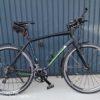 Kasutatud Fuji jalgratas